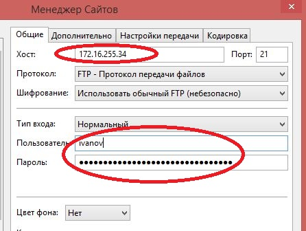 vpn storage space ftp filezilla