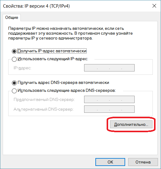 windows 10 pptp l2tp vpn to home network (vpnki)