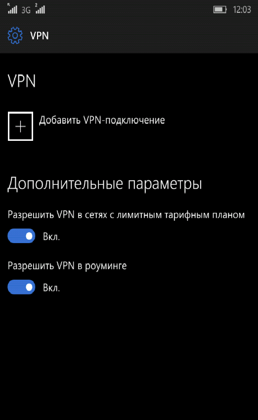 windows mobile 1 rus