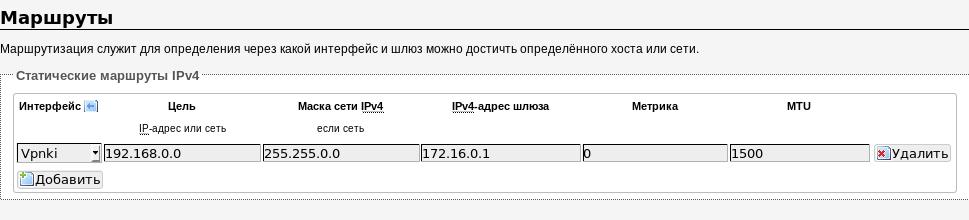 Screenshot-2017-9-23HardDWRT--LuCI1.png