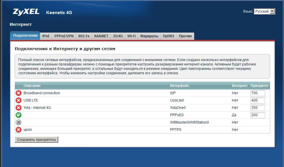 file_42f5b66.JPG