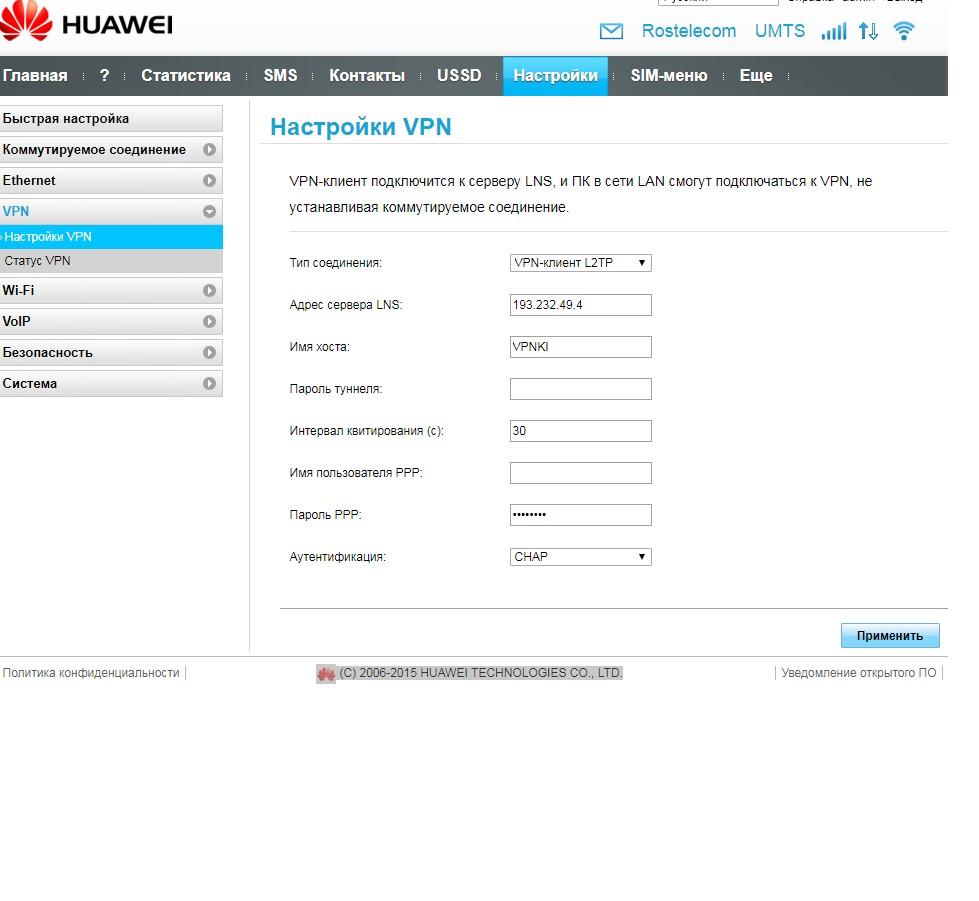 HUAWEIB315t.jpg