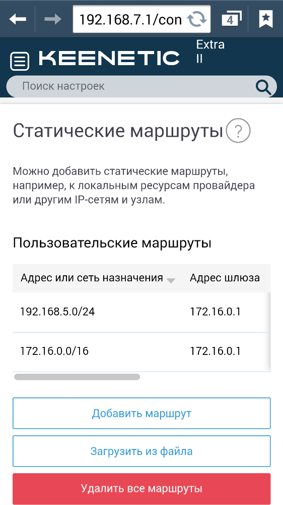 Screenshot_2019-08-09-11-07-59.png