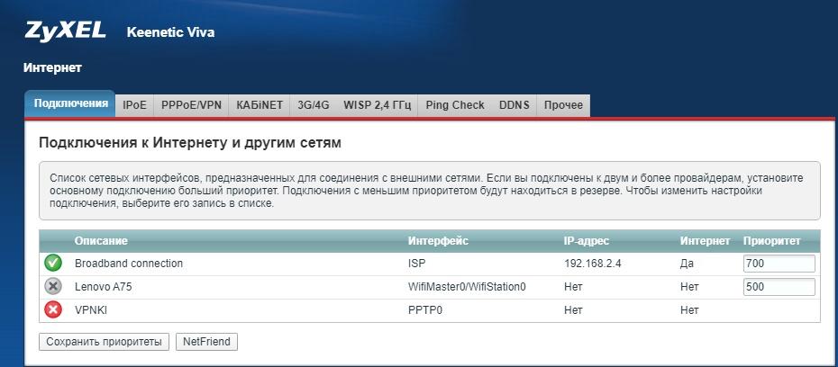 VPN_no_rabotaet.jpg