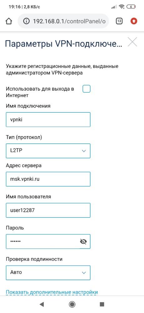 Screenshot_2021-07-30-19-16-45-565_com.android.chrome.jpg