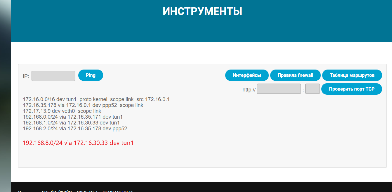 tempsnip.png