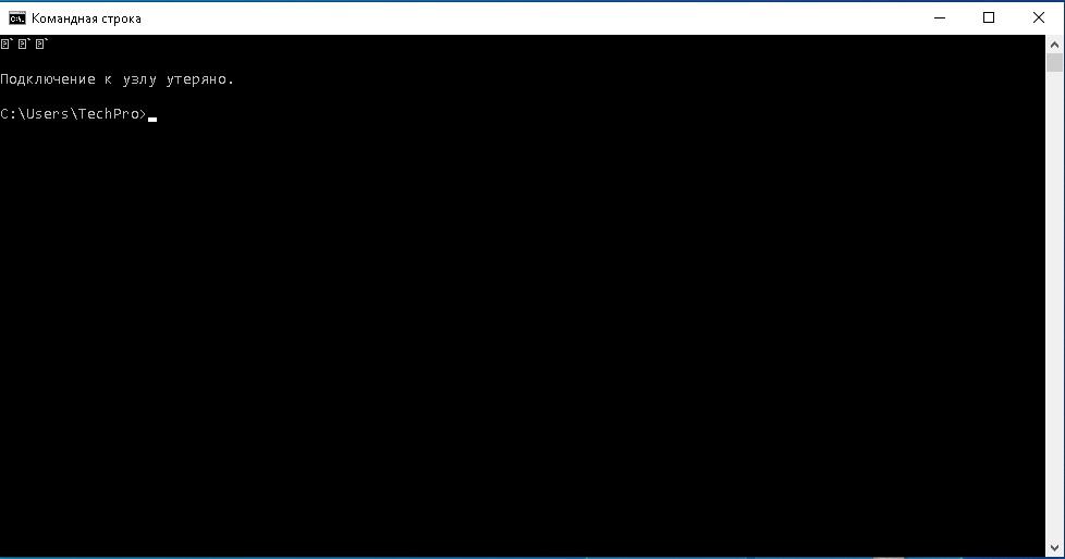 telnet2.jpg
