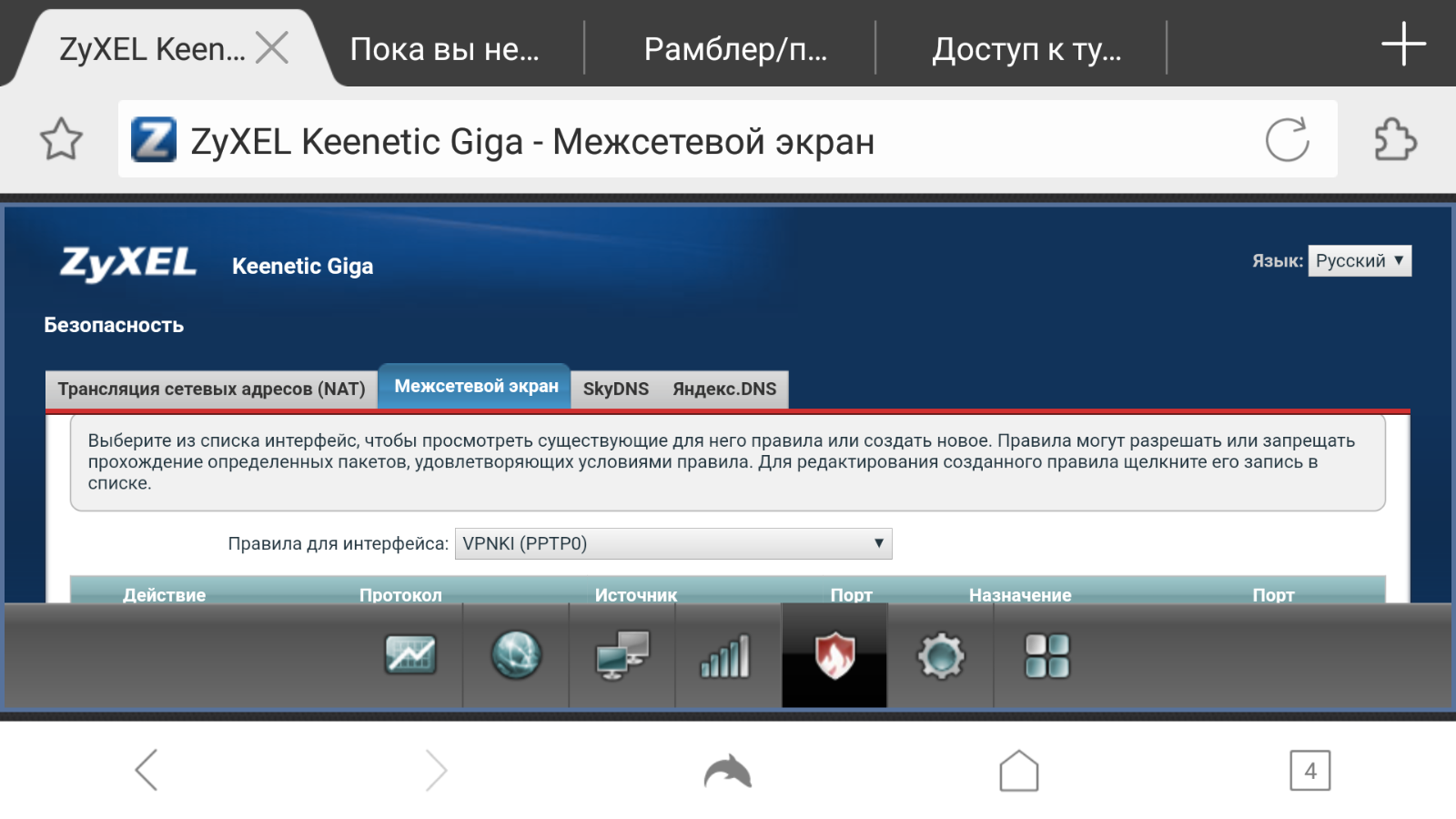 Screenshot_2020-01-15-00-02-36-500_mobi.mgeek.TunnyBrowser.png