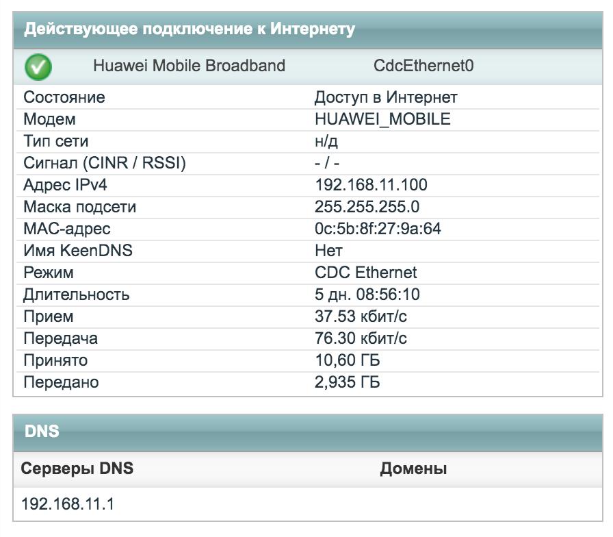 ScreenShot2020-06-16at22.30.57.png